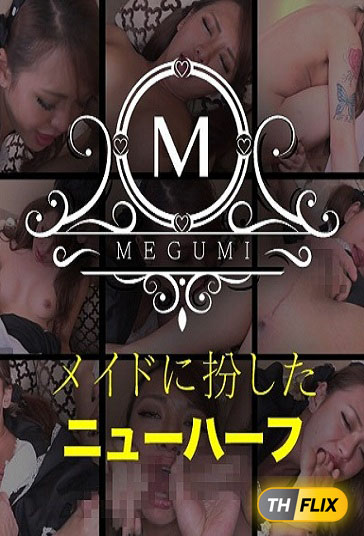 Uncensored Shemale Maid Megumi