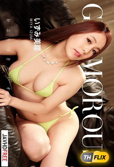 Glamorous Izumi Mikoto