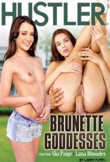 Brunette Goddesses